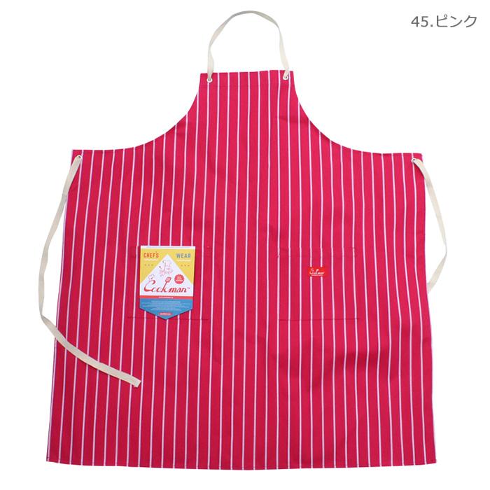Cookman,クックマン,Tシャツ,233-91904-10